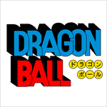 Remera Dragon Ball Logo Original