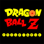 Remera Dragon Ball Z Logo 1